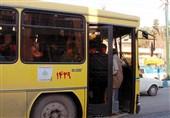 اتوبوس شهری