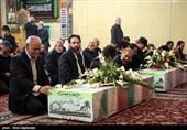 تشییع شهدای دفاع مقدس در مشهد