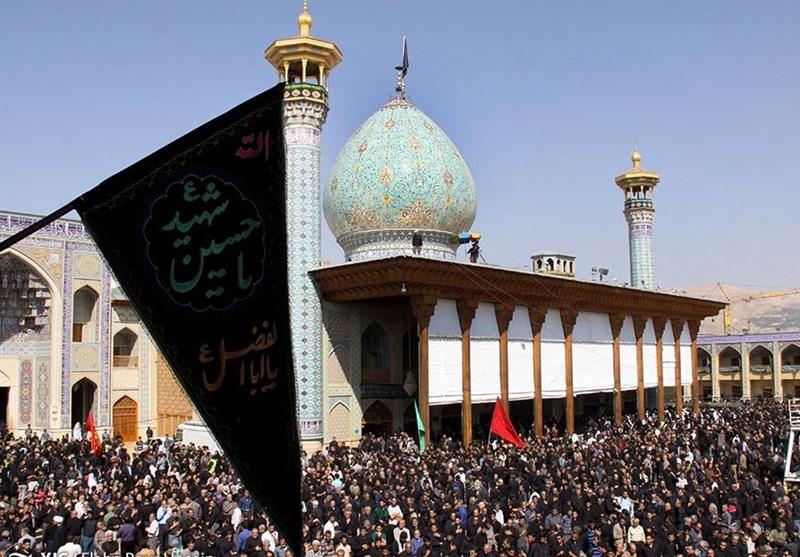 فارس| ویژهبرنامههای دهه نخست محرم در حرم شاهچراغ(ع) برگزار میشود