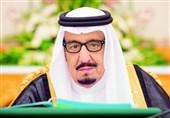 سلمان عربستان