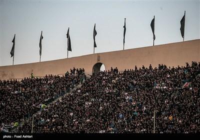 حال و هوای محرم در استادیوم آزادی