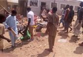 کشتار شیعیان در نیجریه