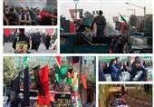 گزارش ویدئویی تسنیم از عزاداریهای دهه اول محرم در غرب افغانستان