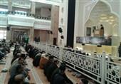 نمازجمعه گرگان