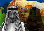 Suudi Rejimi Yemen'deki Cinayetlerinin Ödülünü İnsan Hakları Konseyi Üyeliğiyle Aldı
