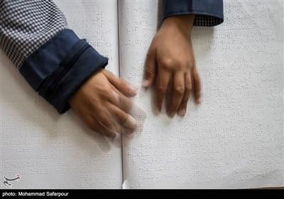 به مناسبت روز جهانی عصای سفید