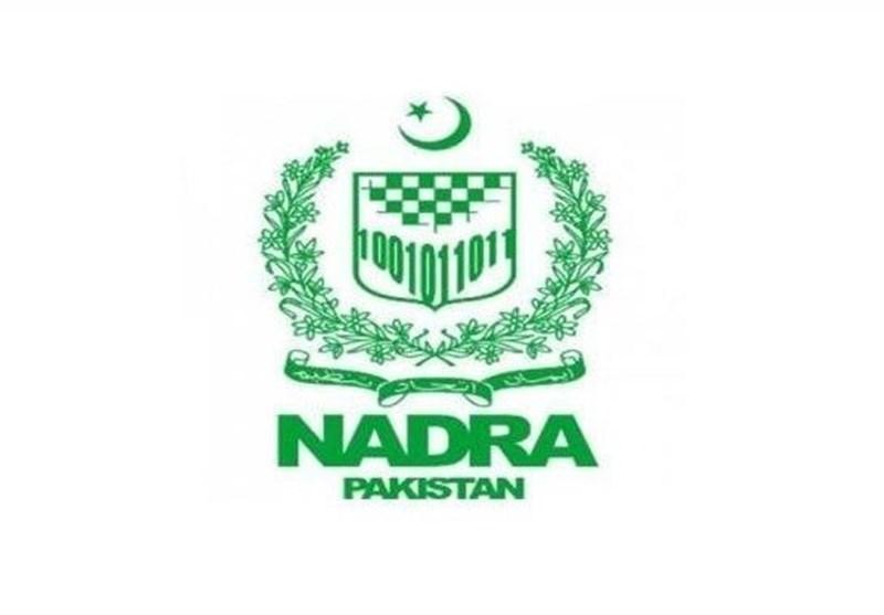 غیر ملکیوں کے شناختی کارڈ بنانے والے 4 نادرا افسران گرفتار