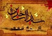 روشنگری امام سجاد(ع) در شام مرد کوفی را به توبه کشاند