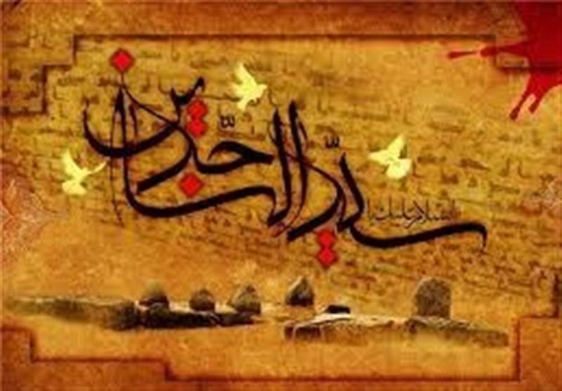هشت حق رفیق در کلام امام سجاد(ع)