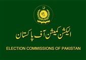 الیکشن کمیشن نے ضمنی انتخابات کا شیڈول جاری کردیا