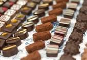 نمایشگاه شکلات