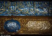 ایام سوگواری شهادت امام حسن عسکری(ع) هیئت کجا برویم؟