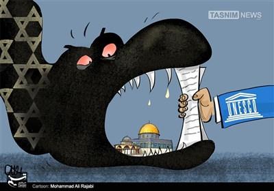 کاریکاتور/ قدس و اژدهای اسراییل!