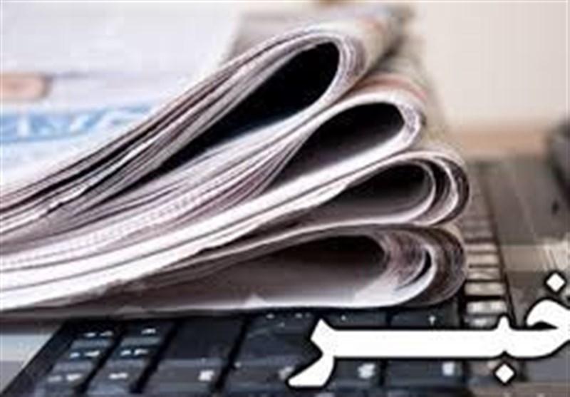 شهرداری مشهد برای صدور پایانکار ساختمان ۳۴ درصد تخفیف میدهد