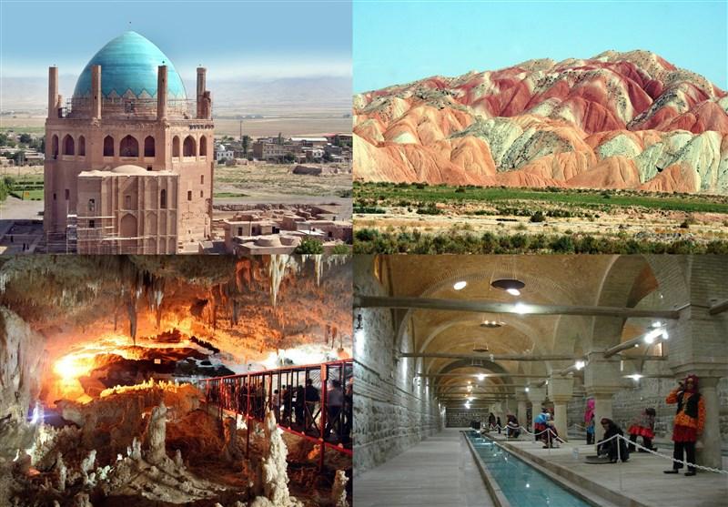 زنجان سرزمین شگفتیها/درخشش بزرگترین گنبد آجری جهان بر چهره هزاران ساله مردان نمکی+ عکس و فیلم
