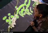 جمعه؛ یادواره 2 هزار نفری شهدای مدافع حرم «یگان فاتحین»