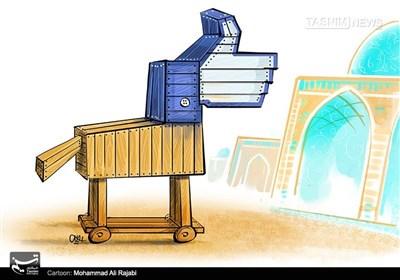 کاریکاتور/ تراوای نفوذ فرهنگی!!!