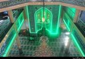 مسجد امام رضا(ع)