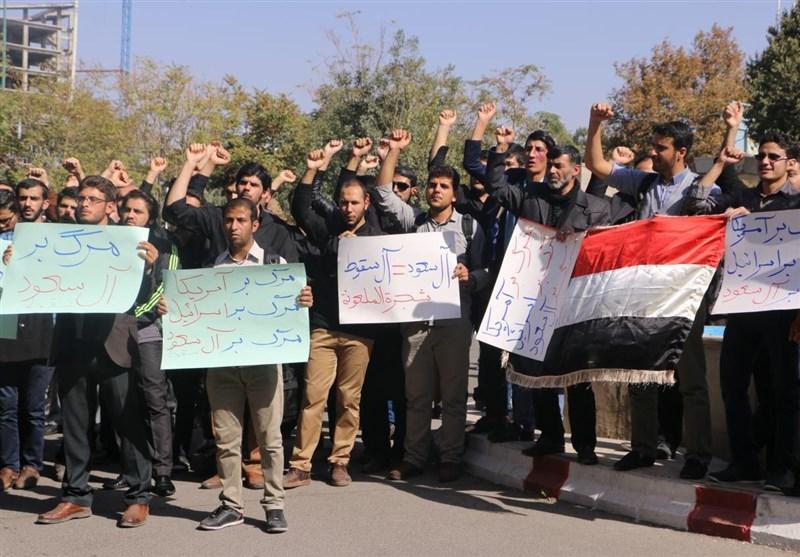 تجمع دانشجویان دانشگاه تبریز علیه آل سعود