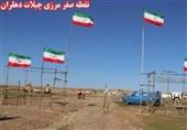 ایلام  بازارچه مرزی چیلات دهلران در انتظار جانمایی عراق است