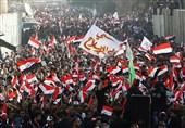 عراق: یمن پر آل سعود کی جارحیت کے خلاف مظاہرے