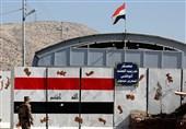 Iraklı Yetkililer, Türkiye'nin Başika Teklifine Olumlu Yaklaştı