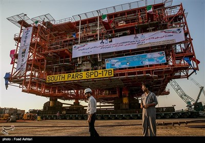 Distillation Unit of Iran's Persian Gulf Oil Refinery Inaugurated