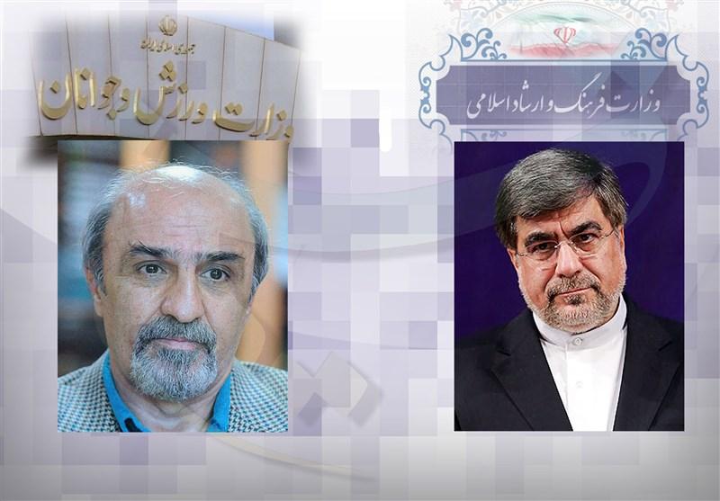 فصل تجدید قوای دولت؛ جدی ترین گزینههای سرپرستی 2 وزارتخانه