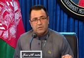 «گلاب منگل» والی ننگرهار و مشاور رئیس جمهور افغانستان شد