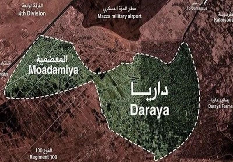 معضمیه دمشق سوریه