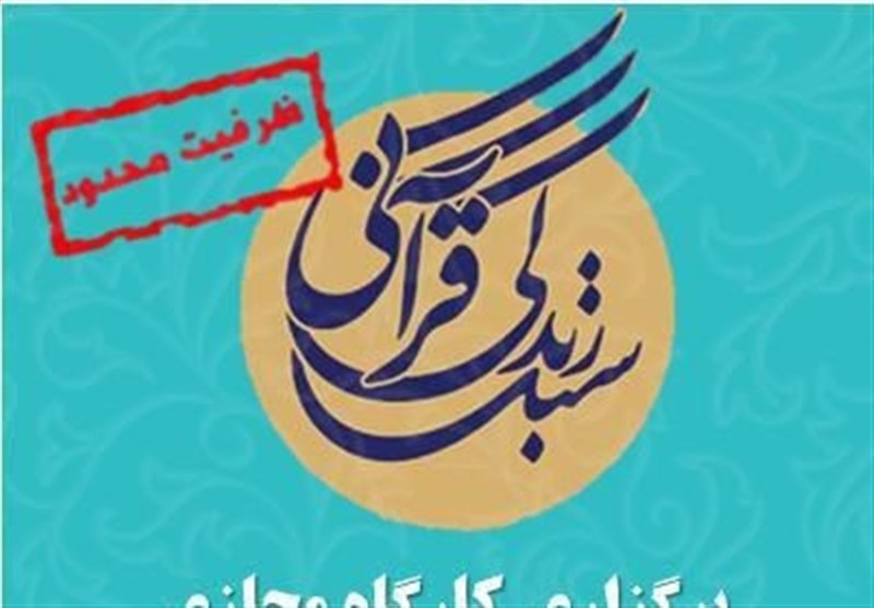 رشد دینی و معنوی جوانان نیازمند فراگیری آموزههای قرآنی است