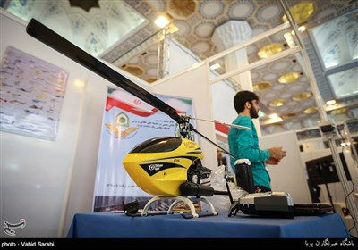 15th International Police, Safety, Security Equipment Exhibition in Tehran