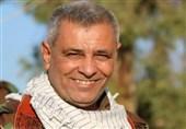 السید علی الحسینی الحشد الترکمانی