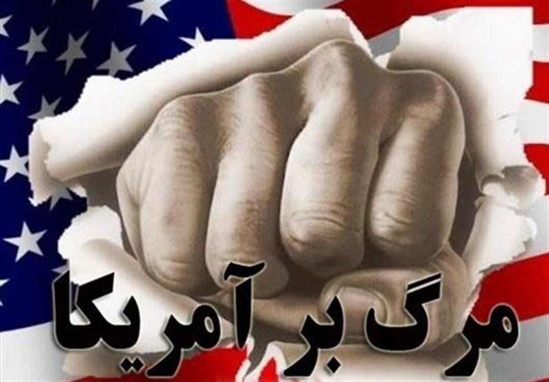 کلیپ: پیام یک معلم امریکایی در برابر شعار مرگ بر امریکا