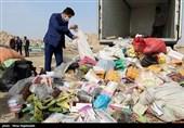 امحا کا لاهای قاچاق-مشهد