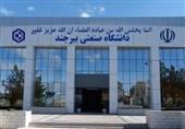 چند پروژه عمرانی دانشگاه صنعتی بیرجند با حضور قائم مقام وزیر علوم افتتاح شد