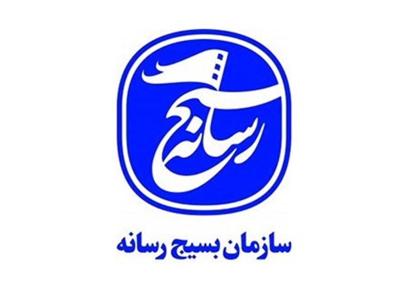 تجدید میثاق اصحاب رسانه استان کرمان با شهیدان