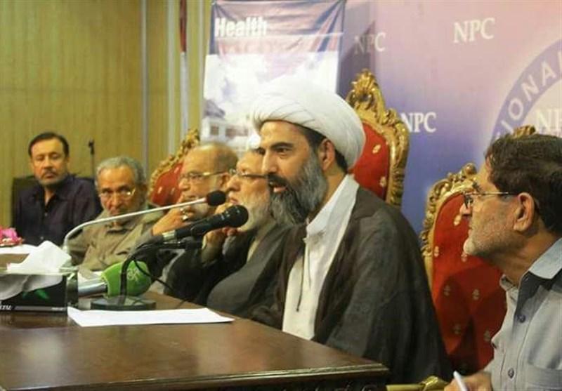 علامہ شیخ محسن علی نجفی کی شہریت منسوخ کرنے کے خلاف پریس کانفرنس + تصاویر