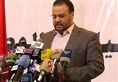 Yemen Yüksek Siyasi Konseyi Başkanı: Umarız AB Yemen'in Sesini Dünyaya Duyurur