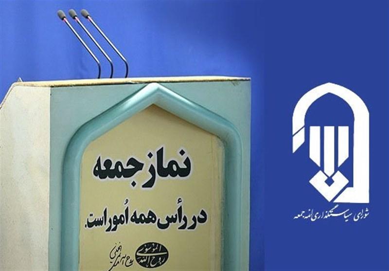 سمنان| انقلاب اسلامی به پشتوانه حمایت مردم پابرجا است