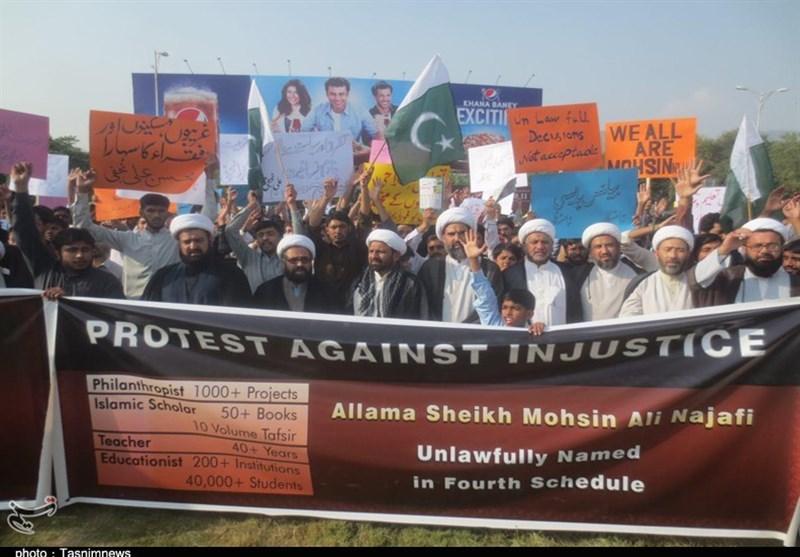 آیت اللہ شیخ محسن نجفی کی شہریت منسوخ کرنے کے خلاف احتجاجی مظاہرہ/ تصویری رپورٹ