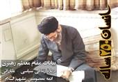 نخستین همایش ملی نظریه انسان250 ساله در شیراز برگزار میشود