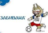 نماد جام جهانی 2018 روسیه