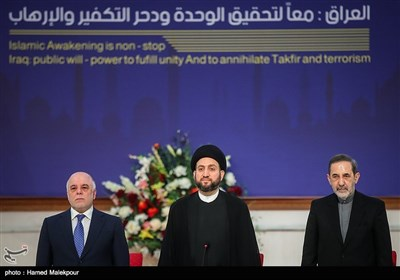 افتتاحیه نهمین نشست شورای عالی مجمع جهانی بیداری اسلامی - بغداد