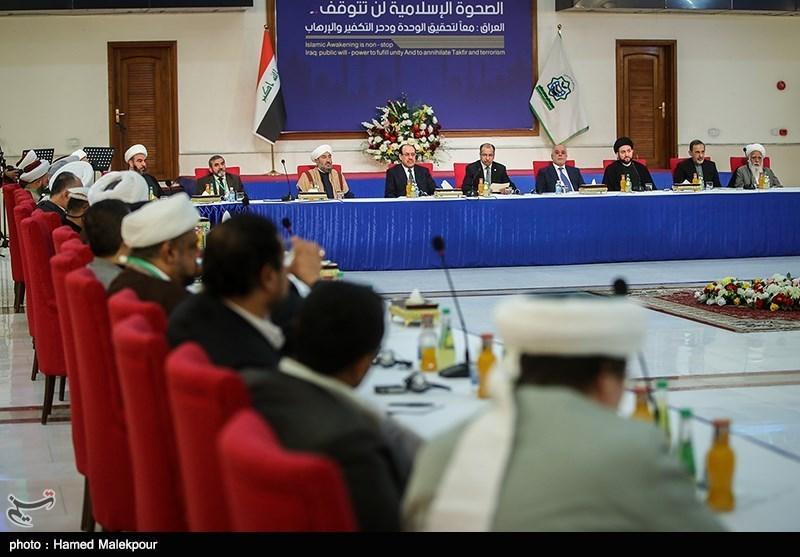 http://newsmedia.tasnimnews.com/Tasnim/Uploaded/Image/1395/08/01/139508011419529239000594.jpg