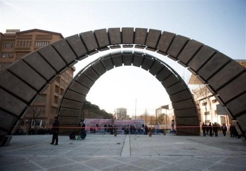 بیانیه یک تشکل دانشجویی درباره وقایع روز گذشته دانشگاه امیرکبیر