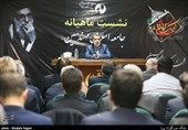 محمدرضا باهنر دبیرکل جامعه اسلامی مهندسین