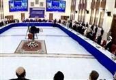 اسلامی بیداری کی سپریم کونسل بغداد