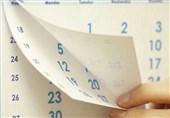 """5 مهر به عنوان """"روز گردشگر"""" در تقویم ثبت شد"""