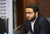 مدیر کل امور ایثارگران شهرداری